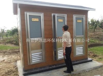 杭州三聯體移動廁所