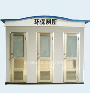 杭州移動廁所