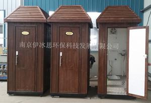 杭州移动厕所