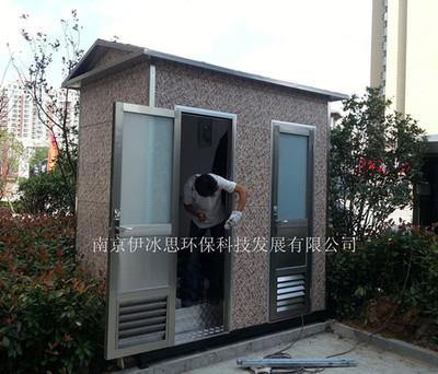 杭州双联移动厕所