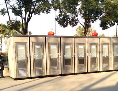 杭州五联移动厕所